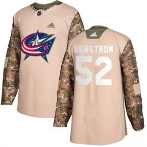 Emil Bemstrom Columbus Blue Jackets Men's Adidas Authentic Camo Veterans Day Practice Jersey