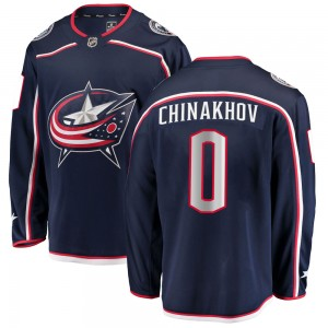 Yegor Chinakhov Columbus Blue Jackets Men's Fanatics Branded Navy Breakaway Home Jersey