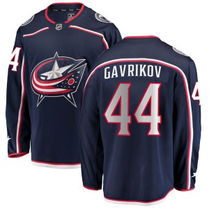 Vladislav Gavrikov Columbus Blue Jackets Men's Fanatics Branded Navy Breakaway Home Jersey