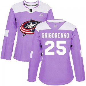 Mikhail Grigorenko Columbus Blue Jackets Women's Adidas Authentic Purple Fights Cancer Practice Jersey