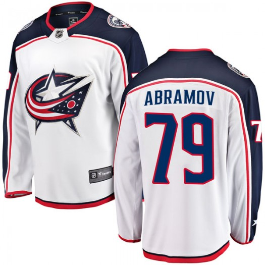 Vitaly Abramov Columbus Blue Jackets Men's Fanatics Branded White Breakaway Away Jersey