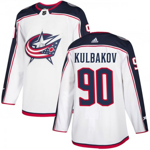 Ivan Kulbakov Columbus Blue Jackets Men's Adidas Authentic White Away Jersey