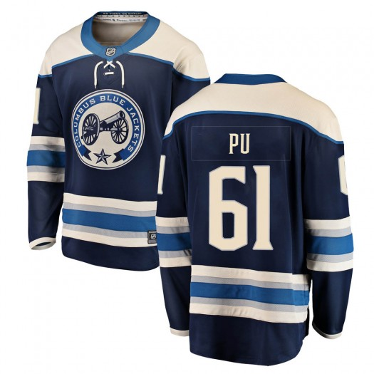 Cliff Pu Columbus Blue Jackets Youth Fanatics Branded Blue Breakaway Alternate Jersey