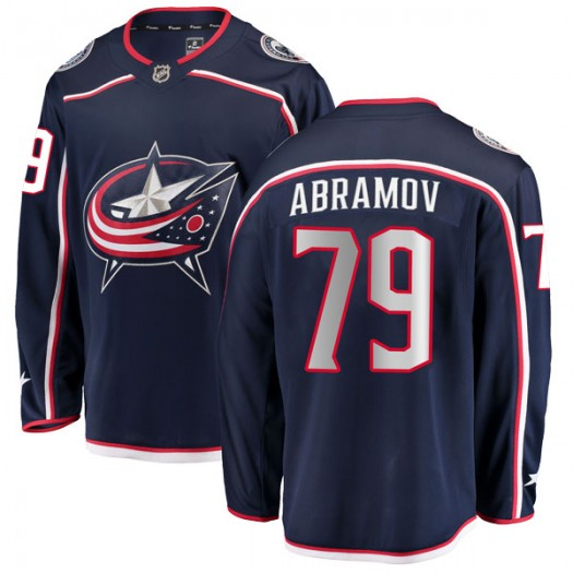 Vitaly Abramov Columbus Blue Jackets Men's Fanatics Branded Navy Breakaway Home Jersey