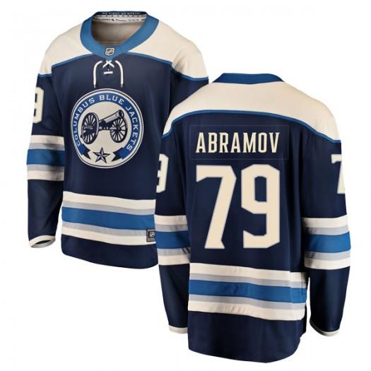 Vitaly Abramov Columbus Blue Jackets Men's Fanatics Branded Blue Breakaway Alternate Jersey