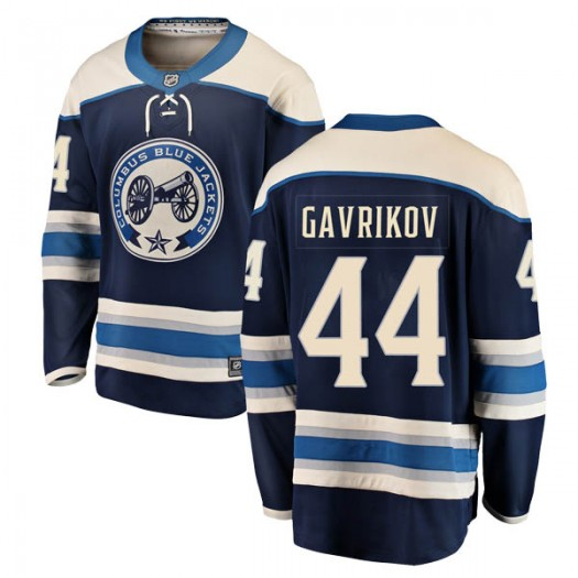 Vladislav Gavrikov Columbus Blue Jackets Men's Fanatics Branded Blue Breakaway Alternate Jersey